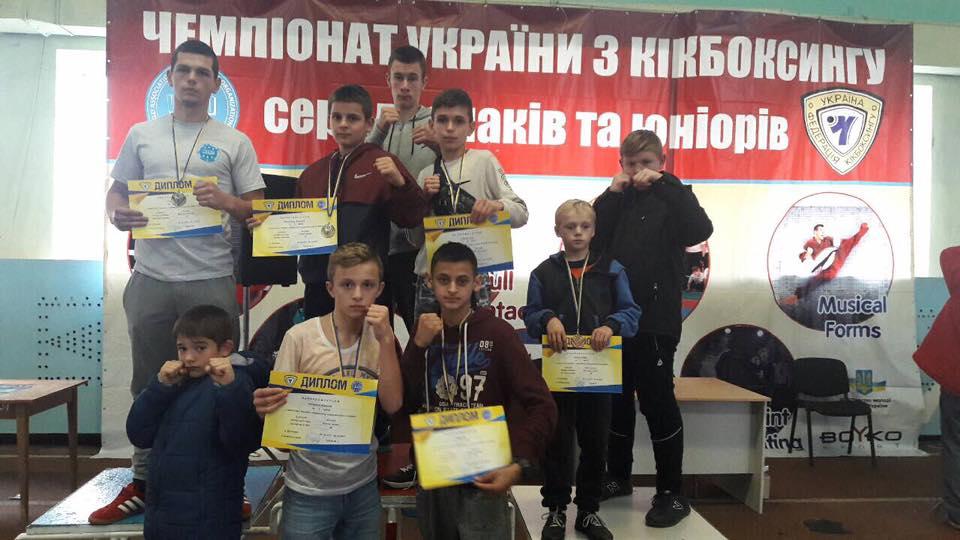 Закарпатські кікбоксери-юніори завоювали 13 золотих медалей на Чемпіонаті України