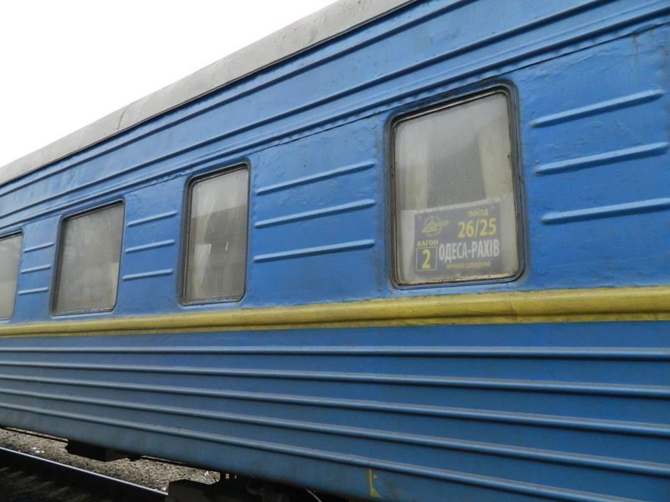 Як в Рахові зустрічали новий потяг Одеса-Рахів