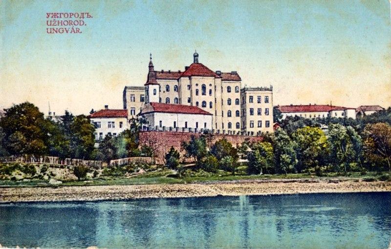 db5834704c4624 У 1907 році велика пожежа знищила будинки у цій частині старого Ужгорода.  Згоріла і вежа вже колишньої православної церкви, розплавивши великий і  малий ...