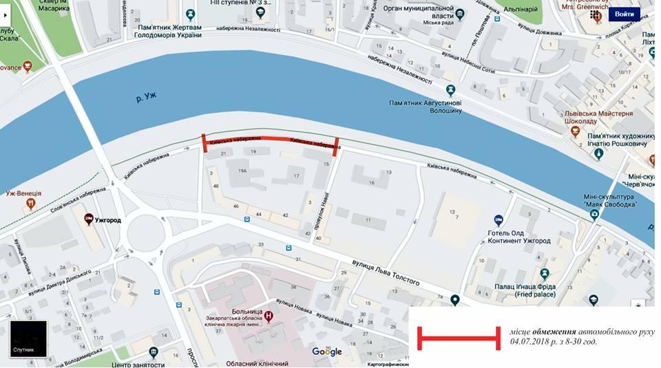 Увага! Завтра частина Київської набережної буде перекрита для руху транспорту