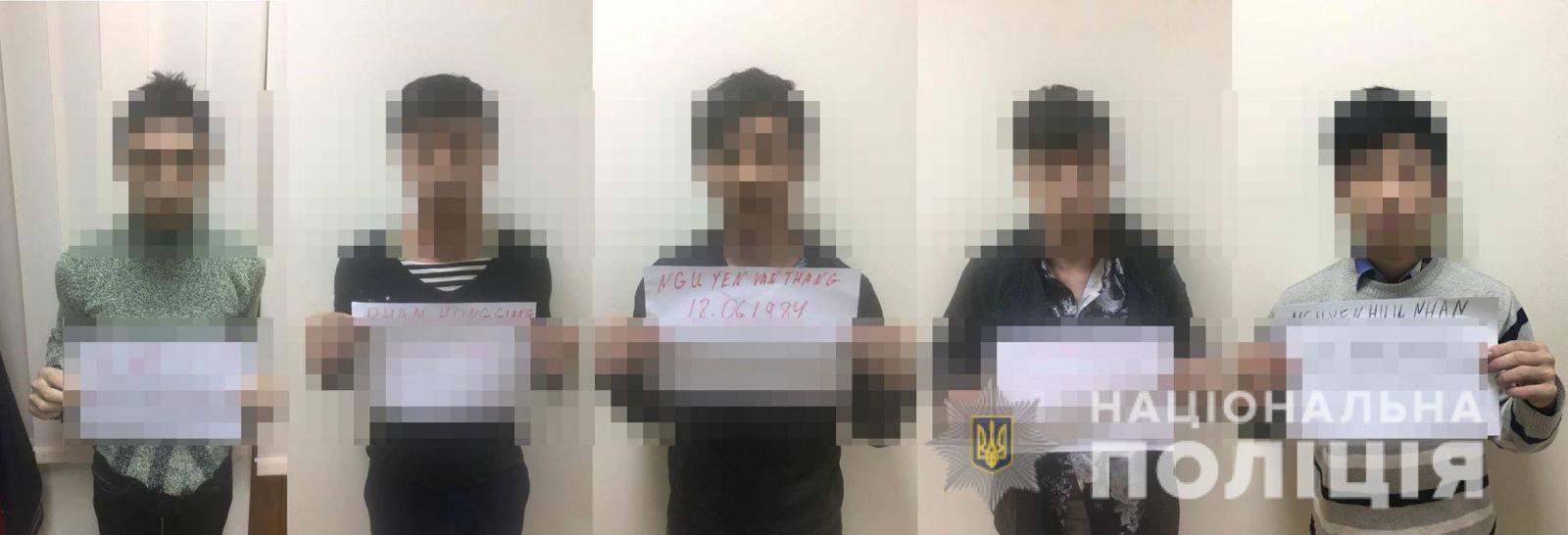 Прикордонники затримали 10 нелегальних мігрантів (ФОТО), фото-1