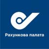 Аудитори Рахункової палати минулоріч виявили порушень на 26 мільярдів гривень