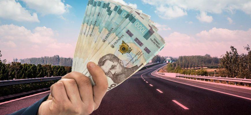 Служба автомобільних доріг на Буковині віддасть майже 2 млрд грн з  мінімальною економією на торгах — ПроЗахід новини