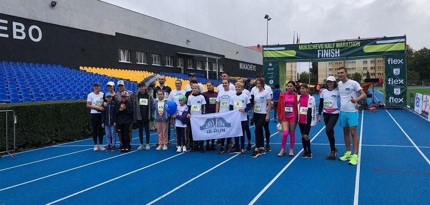 Для Павлика Мотички на Mukachevo Half Marathon зібрали 35 тисяч гривень (Фото)
