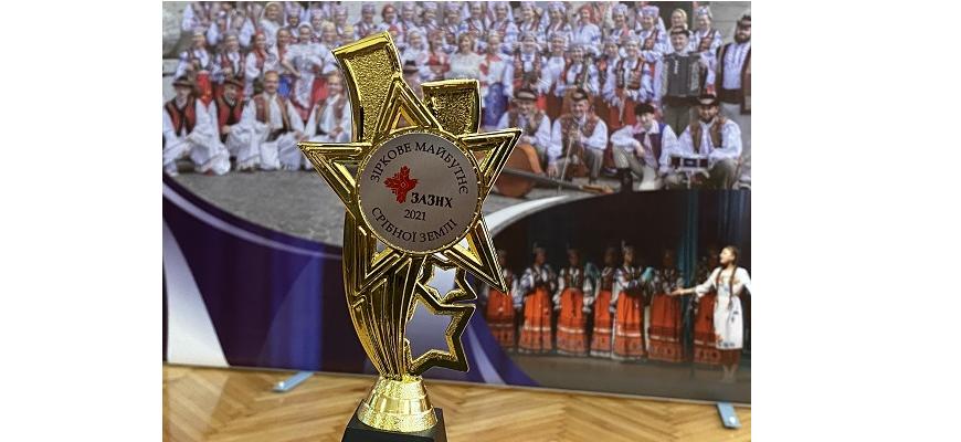 В Ужгороді, Перечині та Хусті вібудуться гала-концерти проєкту  «Зіркове майбутнє Срібної Землі»  (Фото, Відео)