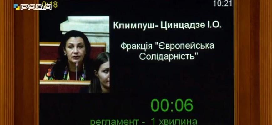 МОЗ не підтримує об'єднання 16 медзакладів Закарпаття (Відео)